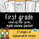 1st Grade End of Year Math Review [[NO PREP!]] Packet