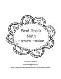 First Grade Math Review Packet