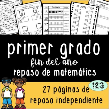First Grade Math Review {NO PREP!} Packet - Spanish