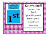 First Grade Math Spiral Homework - Entire Year!