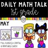 First Grade Math Talks - May - Digital and Printable