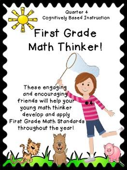 First Grade Math Thinker Bundle