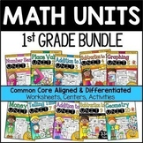 First Grade Math UNITS 1-9  {CCSS Worksheets, Centers, Activities}