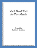 First Grade Math Word Wall Words