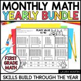 First Grade Math Worksheets - MONTHLY BUNDLE