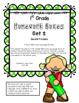 First Grade Math and Language Homework Pack Set 2