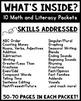First Grade Math and Literacy Printables - BUNDLE - 10 months
