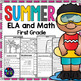 First Grade Math Worksheets and Literacy Worksheets BUNDLE - Four Seasons