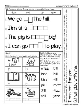 First Grade McGraw Hill Wonders Unit 1 Homework