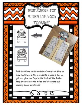 First Grade Module Four Math Lap Book