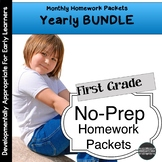 Home Learning First Grade Homework Packet Bundle Distance