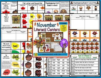 First Grade Monthly Literacy Centers Year Long Bundle