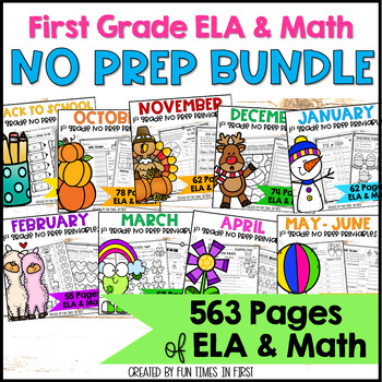 First Grade Monthly NO PREP Growing Bundle