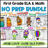 First Grade Monthly NO PREP Bundle | Distance Learning