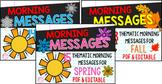 First Grade Morning Messages Bundle {EDITABLE!}