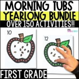 First Grade Morning Tubs or Bins Yearlong MEGA Bundle