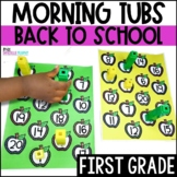First Grade Morning Tubs or Bins for August September