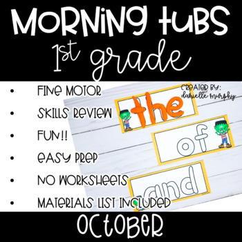 First Grade Morning Tubs or Bins for October