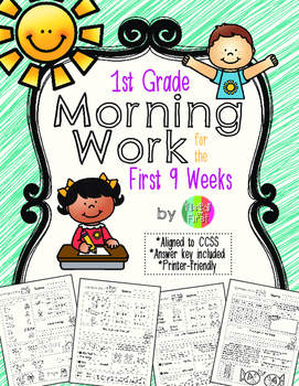 First Grade Morning Work 1st 9 Weeks Reading Street Supplement