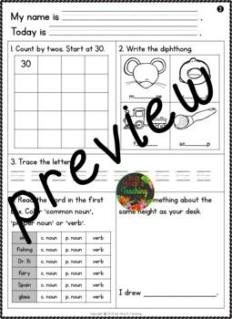 Month #7 Morning Work: First Grade Morning Work Packet