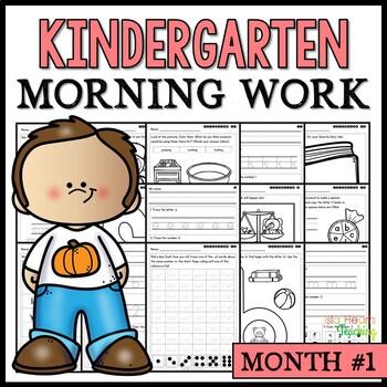 Month #1 Morning Work: Kindergarten Morning Work