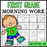 Month #9 Morning Work: First Grade Morning Work Packet