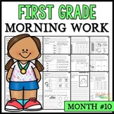 Month #10 Morning Work: First Grade Morning Work Packet