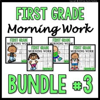 Bundle #3 Morning Work: First Grade Morning Work