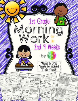 First Grade Morning Work 2nd 9 Weeks Reading Street Supplement