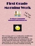 Wonders/Eureka First Grade Morning Work
