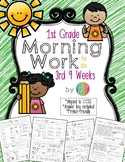 First Grade Morning Work 3rd 9 Weeks Reading Street Supplement