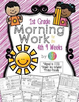 First Grade Morning Work 4th Nine Weeks Reading Street Supplement