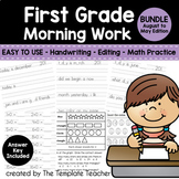 First Grade Morning Work - Do Now for Aug - May School Year BUNDLE