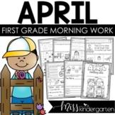 April Morning Work First Grade
