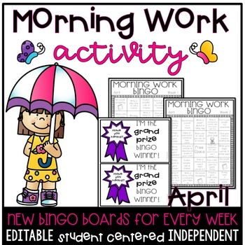 First Grade Morning Work: April {EDITABLE}