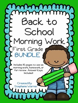 First Grade Morning Work - Back to School Bundle
