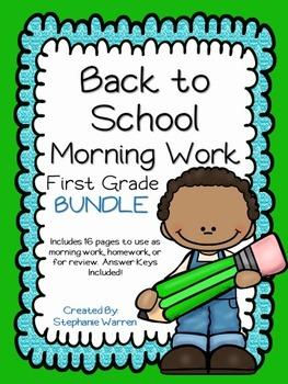 First Grade Morning Work - Back to School Bundle