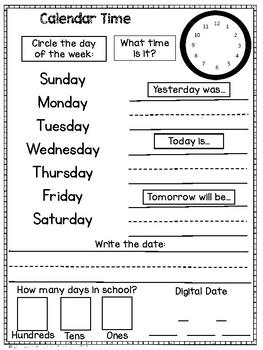 First Grade Morning Work Binder Sample Freebie