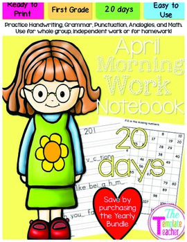 First Grade Morning Work - Do Now - April