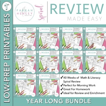 First Grade Morning Work Spiral Review Year Long Bundle