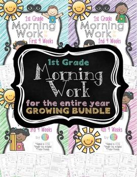 First Grade Morning Work GROWING BUNDLE Reading Street Supplement