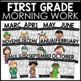 First Grade Morning Work {Mega Bundle}