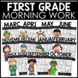 First Grade Morning Work Distance Learning Packets