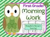 First Grade Morning Work: March and St. Patrick's Day