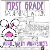 First Grade Morning Work Math Review Worksheets {April}