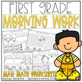 First Grade Morning Work Math Review Worksheets {May}