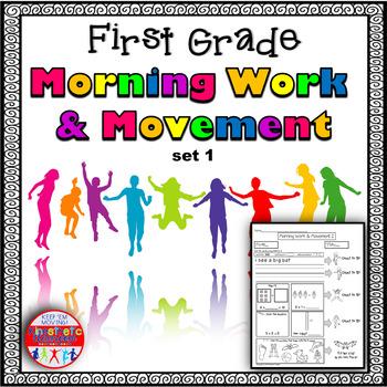 First Grade Morning Work & Movement - Spiral Review or Homework - Set 1