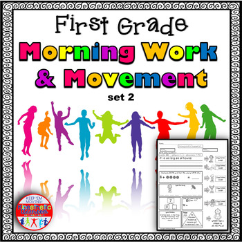 First Grade Morning Work & Movement - Spiral Review or Homework - Set 2