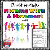 First Grade Morning Work & Movement - Spiral Review or Homework - Set 3