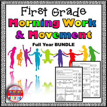 First Grade Morning Work & Movement - Spiral Review or Homework - The Bundle